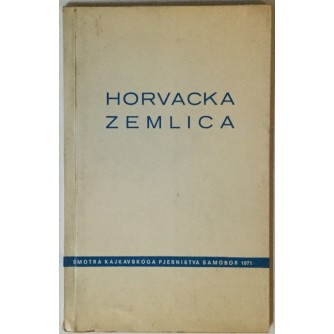 Horvacka zemlica, Smotra kajkavskog pjesništva Samobor 1971.
