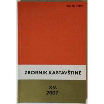 Zbornik Kastavštine XV./2007.