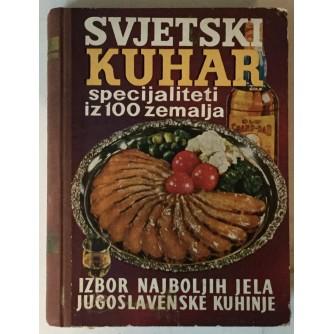 Svjetski kuhar, Specijaliteti iz 100 zemalja, Izbor najboljih jela jugoslavenske kuhinje