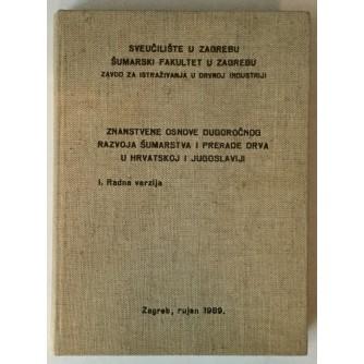 Znanstvene osnove dugoročnog razvoja šumarstva i prerade drva u Hrvatskoj i Jugoslaviji, I. radna verzija
