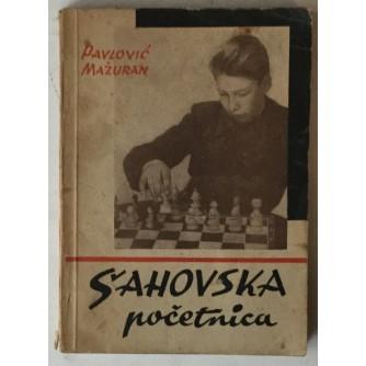 Pavlović-Mažuran: Šahovska početnica