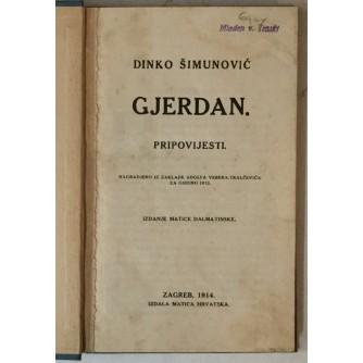 Dinko Šimunović: Gjerdan