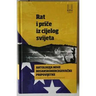 Rat i priče iz cijelog svijeta, Antologija nove bosanskohercegovačke pripovijetke