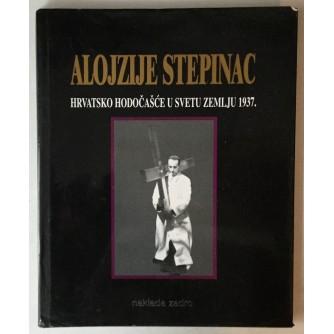 Alojzije Stepinac, Hrvatsko hodočašće u Svetu zemlju 1937.