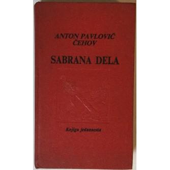 Anton Pavlović Čehov: Sabrana dela, knjiga 11, Pisma I