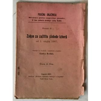 Zakon za zaštitu slobode izbora od 1. ožujka 1907.