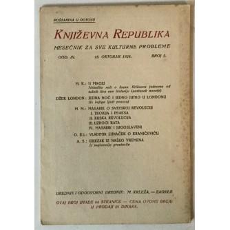 Književna Republika, Mesečnik za sve kulturne probleme 5/1926.