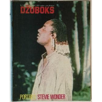 Džuboks glazbeni časopis broj 77/1979.