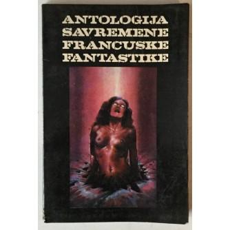 Antologija savremene francuske fantastike