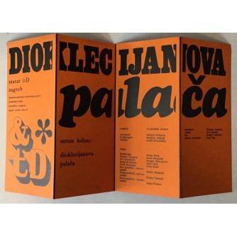 Dioklecijanova palača, Teatar itD, Program predstave (dizajn Mihajlo Arsovski)