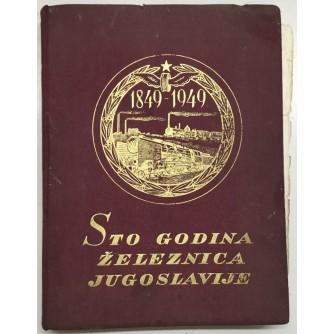STO GODINA ŽELEZNICA JUGOSLAVIJE 1849-1949