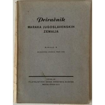 PRIRUČNIK MARAKA JUGOSLAVENSKIH ZEMALJA, SVEZAK 6. (SLOVENSKA IZDANJA, TREĆI DIO)