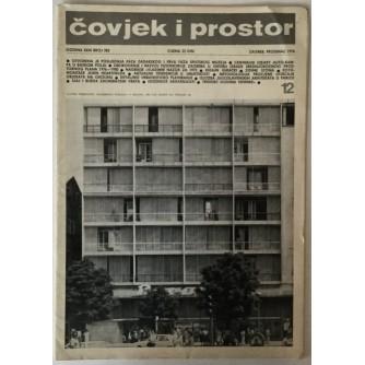 ČOVJEK I PROSTOR, MJESEČNIK ZA ARHITEKTURU, URBANIZAM, ČOVJEKOVU OKOLINU, SLIKARSTVO, KIPARSTVO, DIZAJN I PRIMJENJENU UMJETNOST, ČASOPIS BROJ 285. GODINA XXIII, 1976.