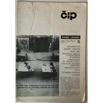 ČOVJEK I PROSTOR, MJESEČNIK SAVEZA ARHITEKATA HRVATSKE, ČASOPIS BROJ 326. GODINA XXVII, 1980.