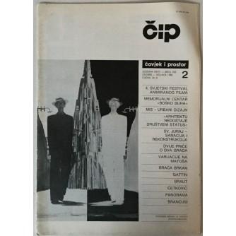 ČOVJEK I PROSTOR, MJESEČNIK SAVEZA ARHITEKATA HRVATSKE, ČASOPIS BROJ 323., GODINA XXVII, 1980.