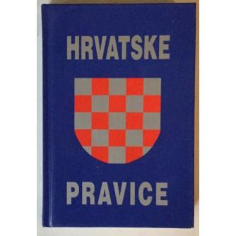 HRVATSKE PRAVICE (SASTAVIO PETAR POŽAR)