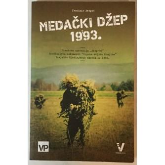 ZVONIMIR DESPOT: MEDAČKI DŽEP 1993.