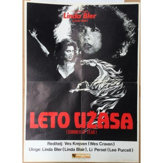 LETO UŽASA (SUMMER OF FEAR), STARI PLAKAT