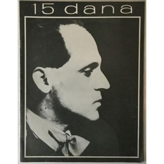 15 DANA, ČASOPIS ZA KULTURU I UMJETNOST, BR. 7, GOD. 1976.