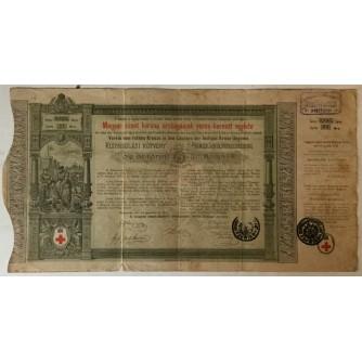 OBVEZNICA CRVENOG KRIŽA ZEMALJA KRUNE SVETOG STJEPANA, SERIJA 0,805. BROJ 64, VRIJEDNOST 5 FORINTA, 1882. GOD.