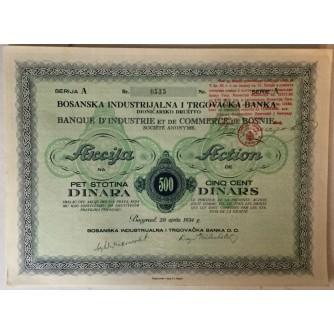 DIONICA BOSANSKE INDUSTRIJALNE I TRGOVAČKE BANKE, BEOGRAD, SERIJA A BROJ 0535, VRIJEDNOST 500 DINARA, 1934. GOD.