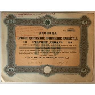 DIONICA SRPSKE CENTRALNE PRIVREDNE BANKE IZ SARAJEVA, BROJ 221031, VRIJEDNOST 100 DINARA, 1922. GOD