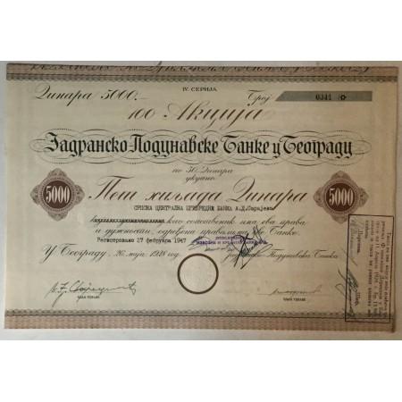 100 DIONICA JADRANSKO-PODUNAVSKE BANKE U BEOGRADU, SERIJA IV BROJ 0341, VRIJEDNOST DIONICE 50 DINARA, UKUPNO 5000 DINARA, 1928. GOD.