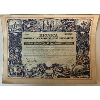 DIONICA HRVATSKE SELJAČKE ZADRUŽNE BANKE D. D. U ZAGREBU, BROJ 003289, VRIJEDNOST 100 DINARA, 1923. GOD.