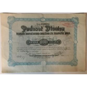 PEDESET DIONICA, BERGER DIONIČARSKO DRUŽTVO ZA TRGOVINU DRVA, ZAGREB, BROJ 14, VRIJEDNOST 10.000 KRUNA, 1907. GOD.