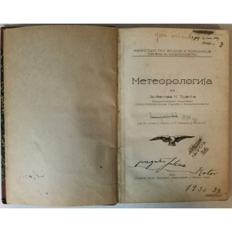 LJUBOMIR M. ĐURIĆ: METEOROLOGIJA