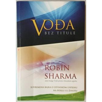 Robin Sharma: Vođa bez titule