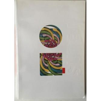Miroslav Šutej: Retrospektiva grafike (katalog)