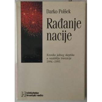 Darko Polšek: Rađanje nacije