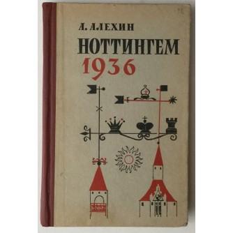 A Alehin: Nottingem 1936