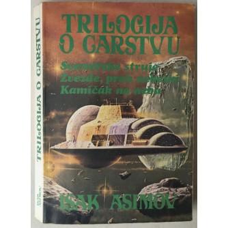 Isaac Asimov: Trilogija o Carstvu