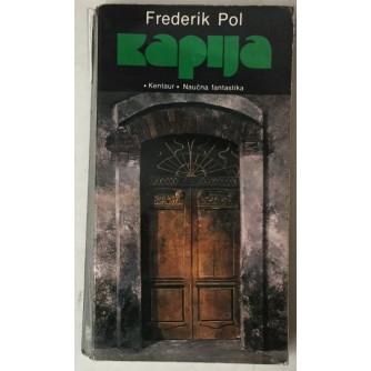 Frederik Pohl: Kapija