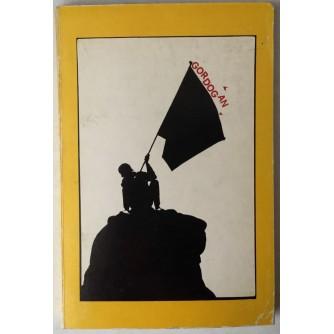Gordogan, Časopis za književnost i sva kulturna pitanja, godina 3. br. 7, 1981.