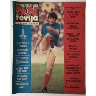 SN revija, Ilustrirani sportski tjednik broj 198 godina 1980.