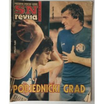 SN revija, Ilustrirani sportski tjednik broj 291 godina 1982.
