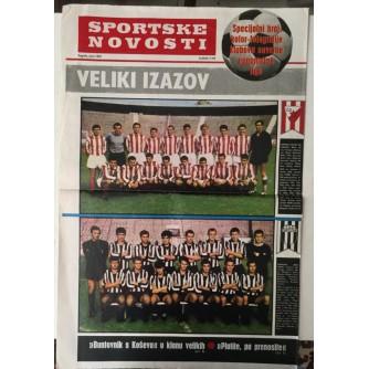 Sportske novosti specijalni broj: kolor - fotografije klubova savezne nogometne lige I, mart 1967.