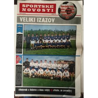 Sportske novosti specijalni broj: kolor - fotografije klubova savezne nogometne lige II, mart 1967.