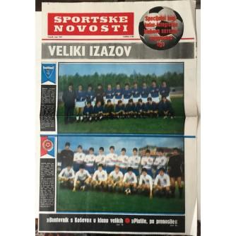 Sportske novosti specijalni broj: kolor - fotografije klubova savezne nogometne lige II, mart 1967. (mutne fotografije)