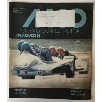 Auto-moto magazin broj 6 godina 1980.