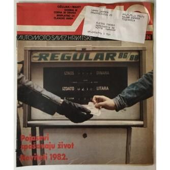 Auto-moto magazin broj 3 godina 1982.