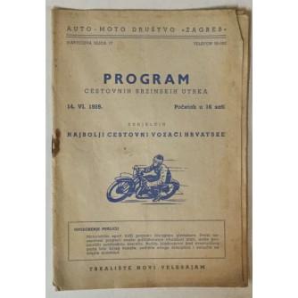 Program cestovnih brzinskih utrka 1. VI. 1959., Zagreb
