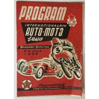 Program internacionalnih auto - moto trka Beograd - Banjica 4 - 5 jula 1958.