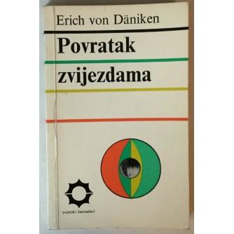 Erich von Däniken: Povratak zvijezdama