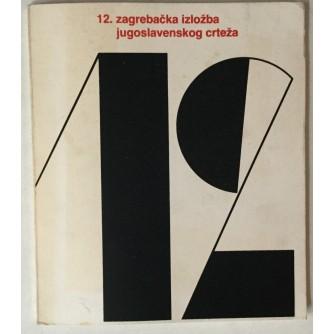12. zagrebačka izložba jugoslavenskog crteža 1989.