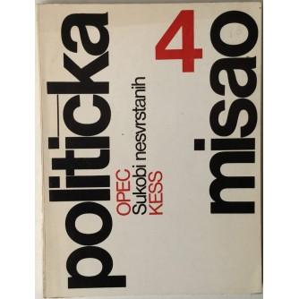 Politička misao godina 1980. broj 4
