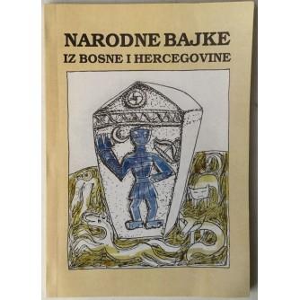Narodne bajke iz Bosne i Hercegovine, Knjiga 1